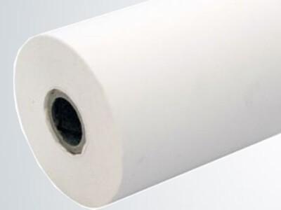 Zebra | Receipt Paper, Belegpapier, Papier pour reçus | ☎ 044 800 16 30 | mobit