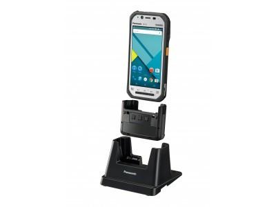 Panasonic | Charging Cup FZ-VCBN11U-1 | ☎ 044 800 16 30 | mobit.ch