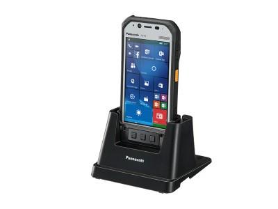 Panasonic | Charging Cup FZ-VCBN11U | ☎ 044 800 16 30 | mobit.ch